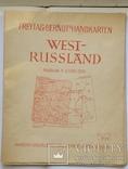 Большая карта 1943 года с Украиной на титуле., фото №2