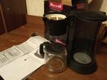 Крапельна кавоварка MAXWELL MW-1650 BK, фото №4