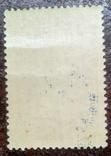 Гарибальди 1957 г не гаш., фото №3