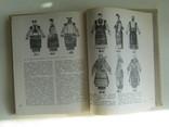 Композиция костюма.Ф.М.Пармон., фото №9