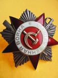 Орден Отечественной войны 2 степени №940912, фото №8
