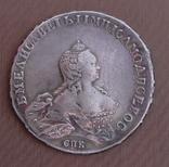 Рубль 1754 года, фото №3