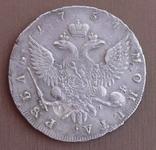 Рубль 1754 года, фото №4