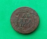 Деньга 1751 год, фото №2