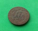 Деньга 1751 год, фото №3