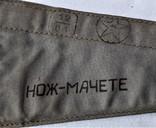Нож - Мачете, ВВС СССР, №389 2014, из НАЗ - 7М, 1980е гг, в родной заточке, чехле, фото №11