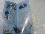 Художне срібло европи, фото №5