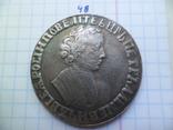 1 рубль копия, фото №2