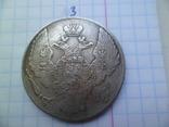 12 рублей 1839 г Николай І Уральская Платина Россия (копия), фото №3
