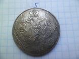 12 рублей 1845 г Николай І Уральская Платина Россия (копия), фото №3