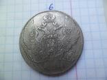 12 рублей 1837 г Николай І Уральская Платина Россия (копия), фото №3