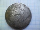 12 рублей 1840 г Николай І Уральская Платина Россия (копия, фото №3