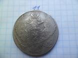 12 рублей 1841 г Николай І Уральская Платина Россия (копия), фото №3