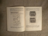 Ремонт канцелярских пишущих машин 1966, фото №5