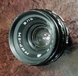 Широкоугольный объектив МИР-11М, фото №2