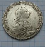 Рубль 1762 года., фото №2