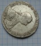 Рубль 1762 года., фото №3