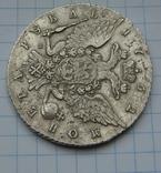 Рубль 1762 года., фото №7