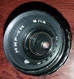 Широкоугольный объектив МИР-11М, фото №5