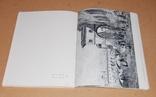 Образы Флоренции в старых рисунках, фото №5