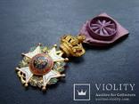 Бельгия - Орден Леопольда I, фото №2