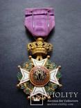 Бельгия - Орден Леопольда I, фото №7