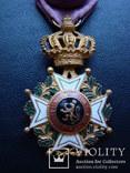 Бельгия - Орден Леопольда I, фото №8