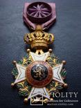 Бельгия - Орден Леопольда I, фото №9