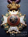 Бельгия - Орден Леопольда I, фото №10