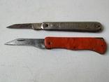 Ножи СССР, фото №3