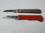 Ножи СССР, фото №8