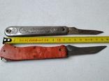 Ножи СССР, фото №11