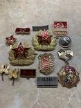 Знаки и кокарды СССР, фото №2
