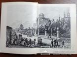 Библиофилы Пушкинской поры, фото №4