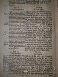1687 Вестерготский закон - закон Готланда, фото №5