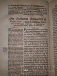 1687 Вестерготский закон - закон Готланда, фото №10