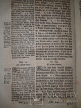 1687 Вестерготский закон - закон Готланда, фото №12