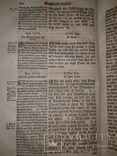1687 Вестерготский закон - закон Готланда, фото №13
