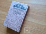 "Судьбы книг. Дорогами ""Дон Кихота"", фото №9"