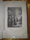 1866 История политических и религиозных гонений в Европе, фото №6