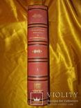 1866 История политических и религиозных гонений в Европе, фото №11