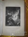 1866 История политических и религиозных гонений в Европе, фото №12