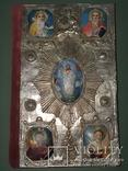 1809 Священное Евангелие Серебро 84 - 35х23 см, фото №2