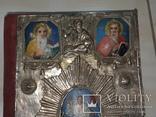 1809 Священное Евангелие Серебро 84 - 35х23 см, фото №10