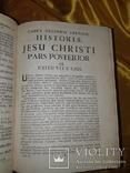 1725 Толкование на Евангелие от Иоаннав 3 томах, фото №8
