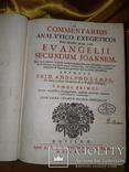 1725 Толкование на Евангелие от Иоаннав 3 томах, фото №12