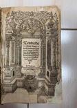 1558О воспитании государя Польша, фото №2