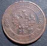 Медная монета Российской империи 1 копейка 1916 года фото 2