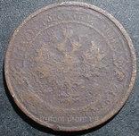 Медная монета Российской империи 1 копейка 1910 года фото 2