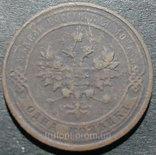 Медная монета Российской империи 1 копейка 1913 года фото 2